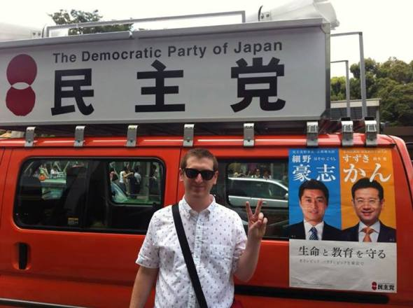 With a campaign van from the centre-left DPJ party.